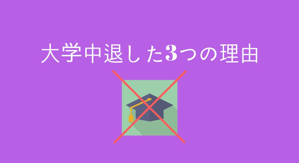 f:id:kohokushogi:20181111001829p:plain