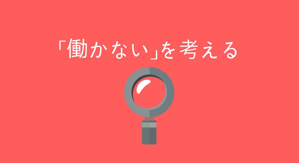 f:id:kohokushogi:20181111001910p:plain