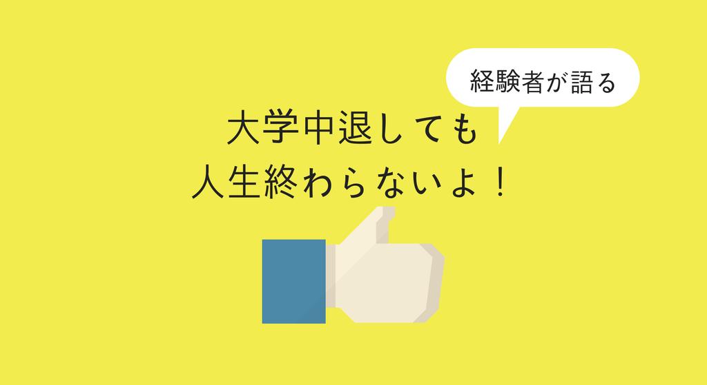 f:id:kohokushogi:20181111002312p:plain