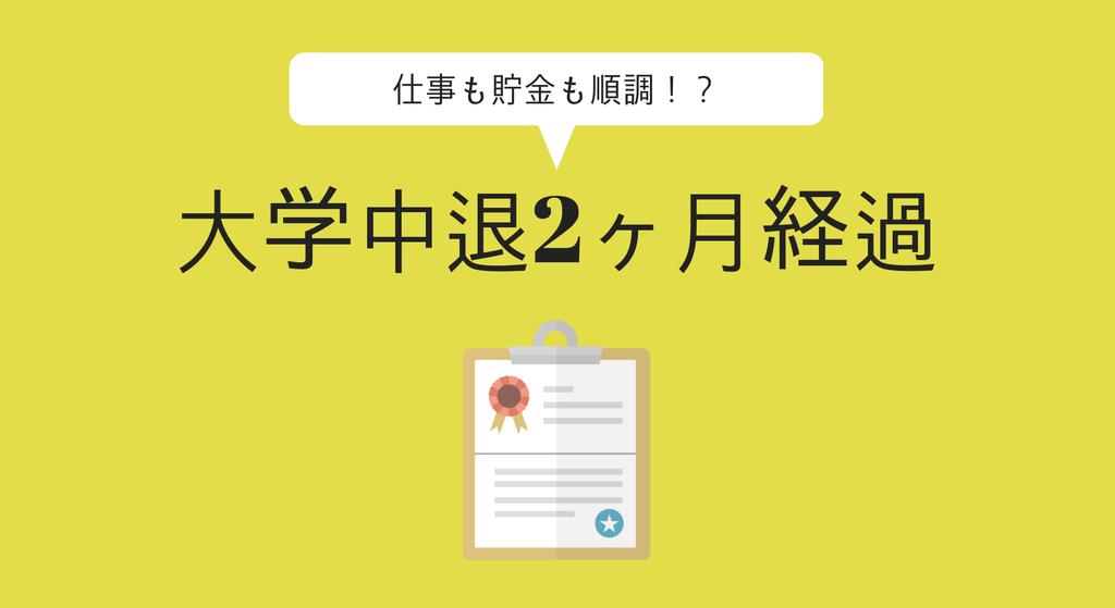 f:id:kohokushogi:20181111003026p:plain