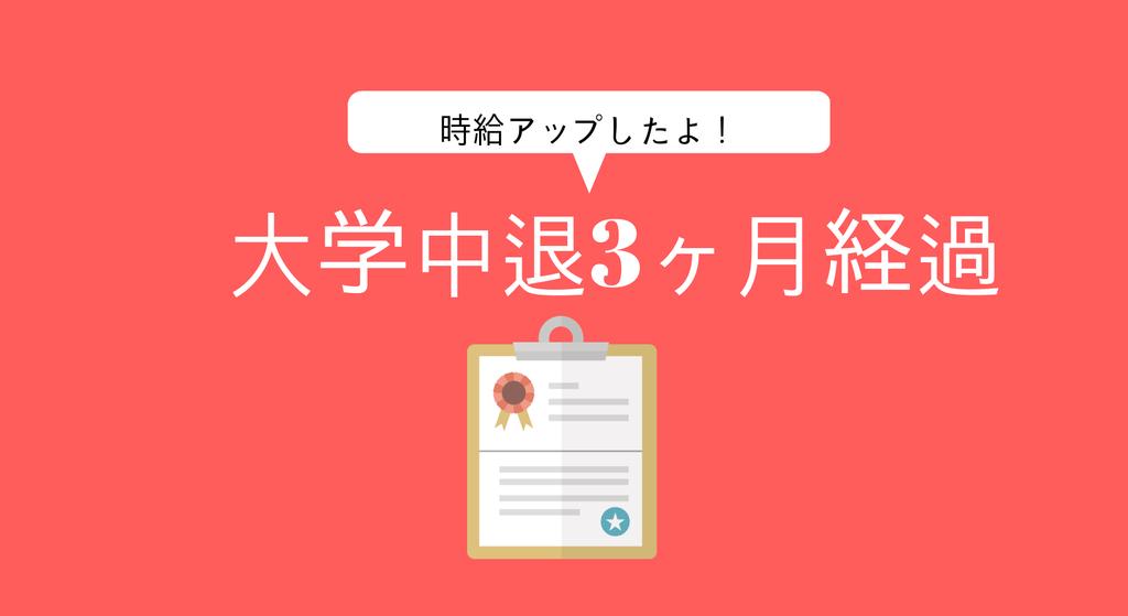 f:id:kohokushogi:20181111004252p:plain