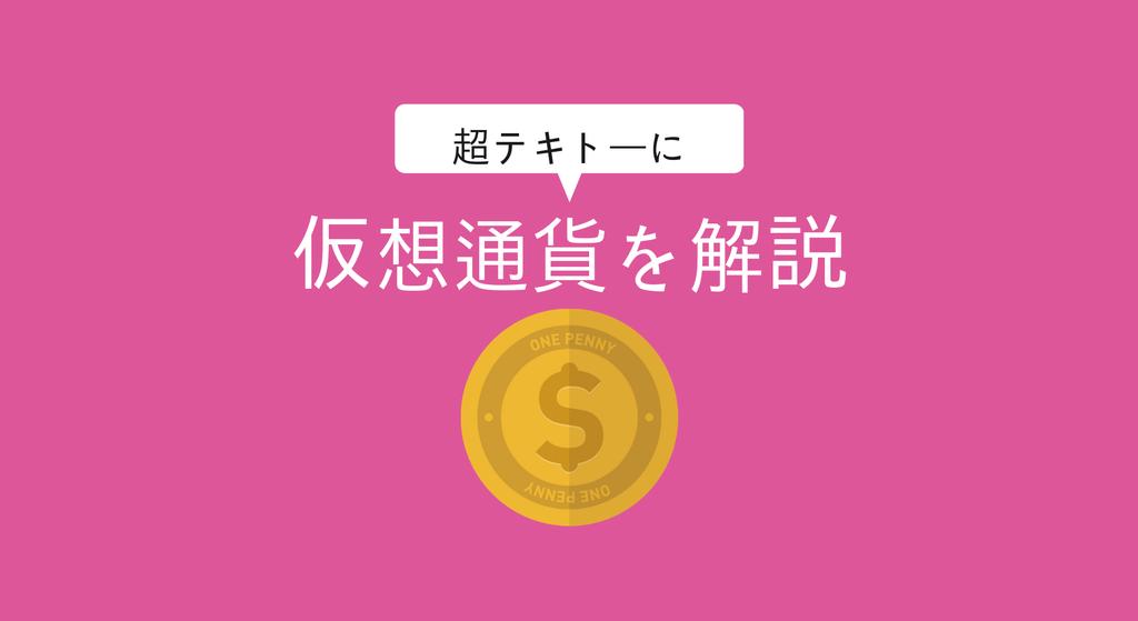 f:id:kohokushogi:20181111005753p:plain