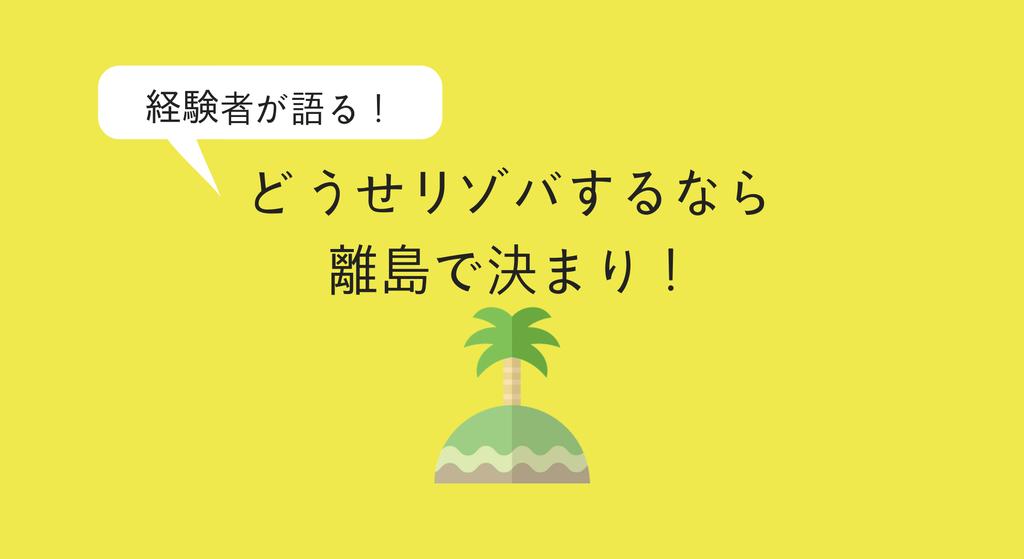 f:id:kohokushogi:20181112065139p:plain