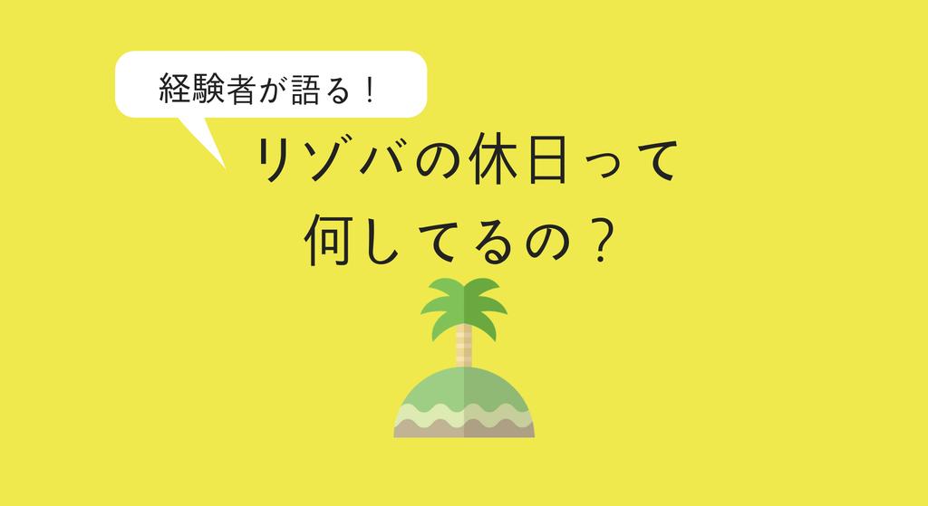 f:id:kohokushogi:20181112215756p:plain