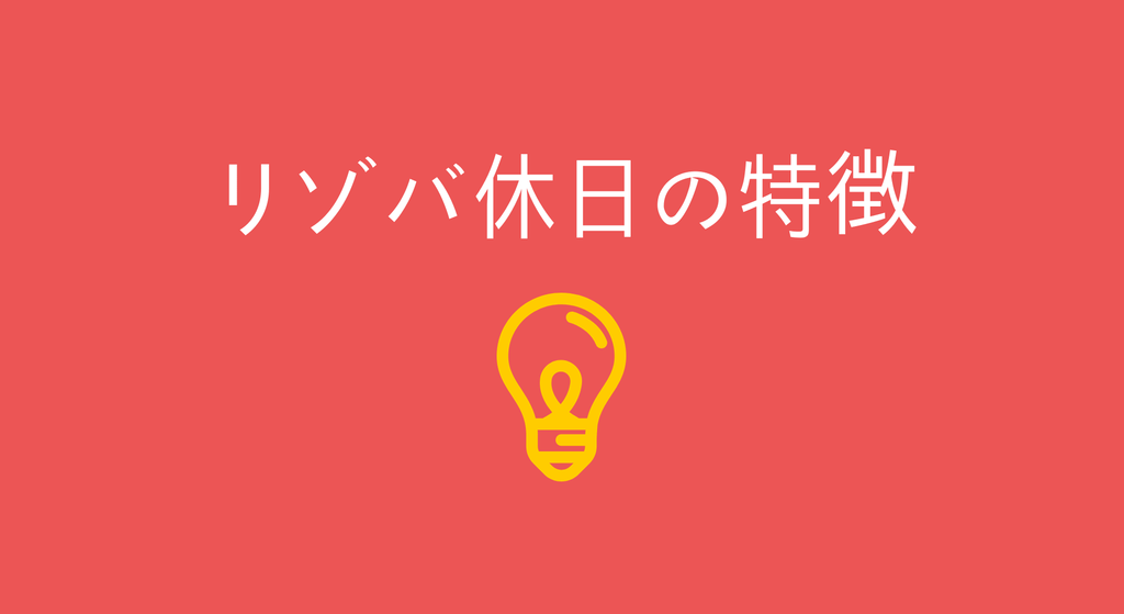 f:id:kohokushogi:20181112215832p:plain