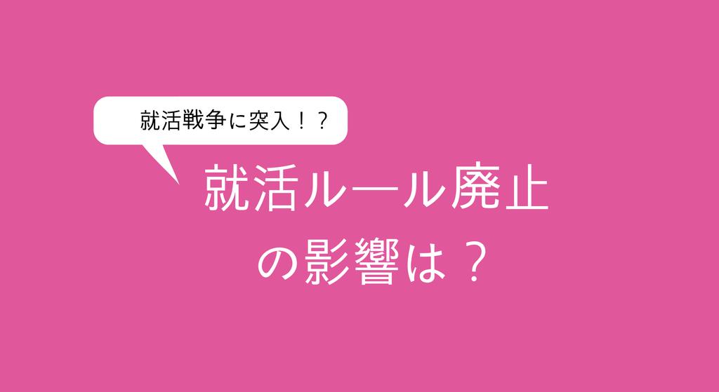 f:id:kohokushogi:20181114001220p:plain