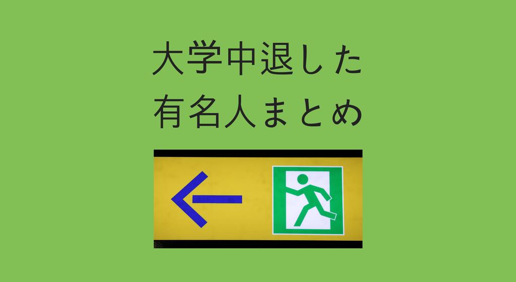 f:id:kohokushogi:20181114001606p:plain