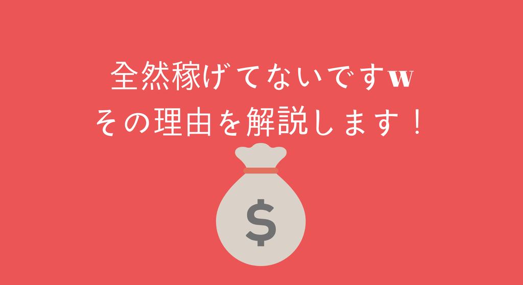 f:id:kohokushogi:20181116184440p:plain