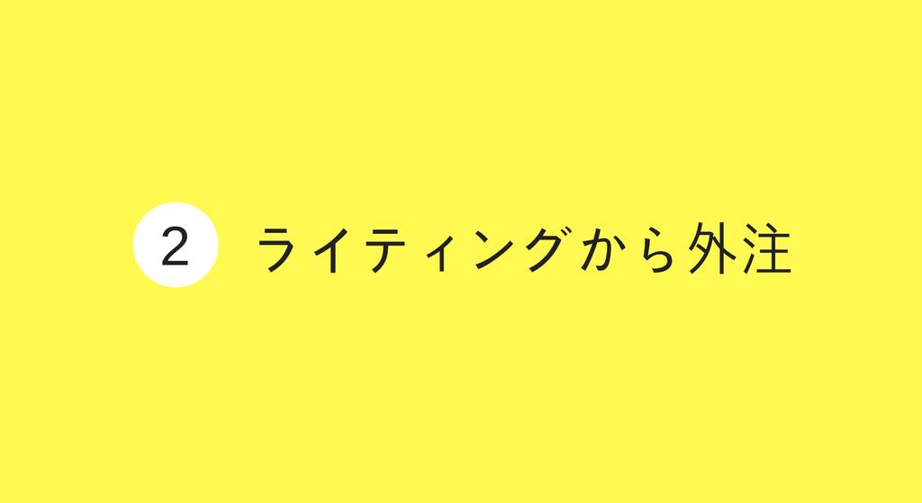 f:id:kohokushogi:20181118182333p:plain