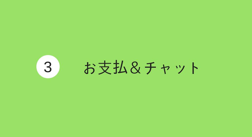 f:id:kohokushogi:20181118182357p:plain