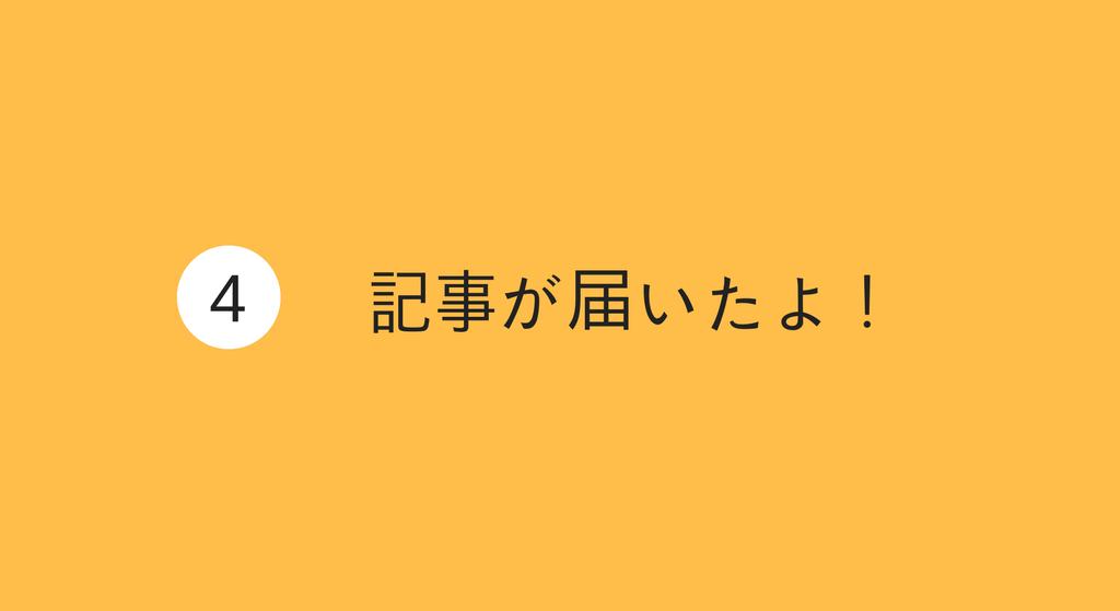 f:id:kohokushogi:20181118182419p:plain