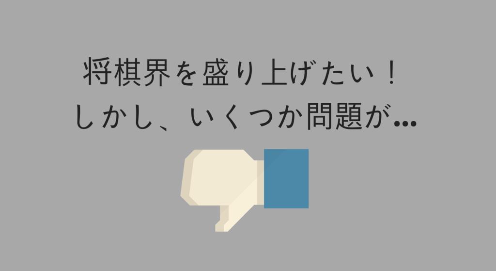 f:id:kohokushogi:20181123194036p:plain