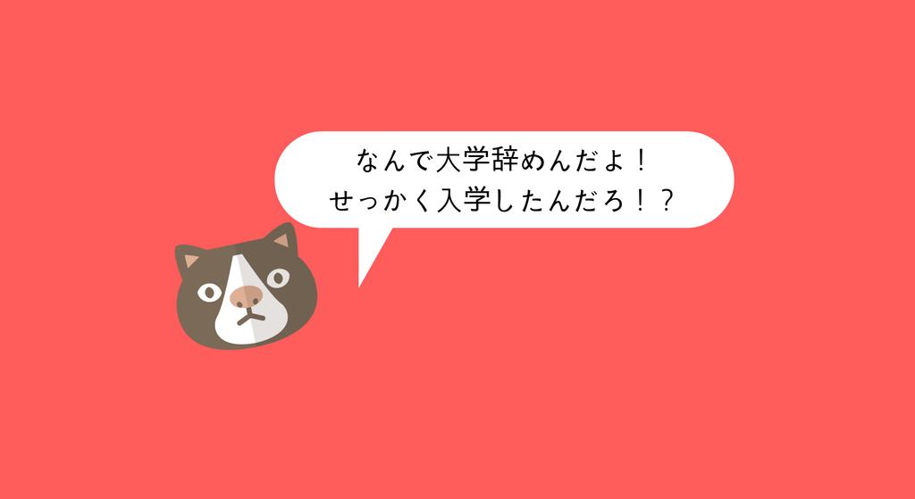 f:id:kohokushogi:20181129184946p:plain