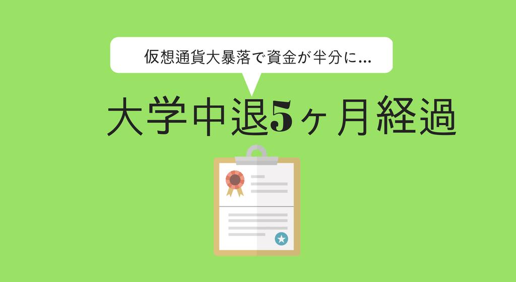 f:id:kohokushogi:20181130123234p:plain
