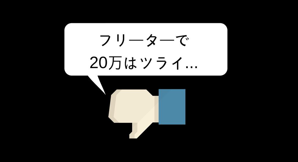 f:id:kohokushogi:20181206233325p:plain