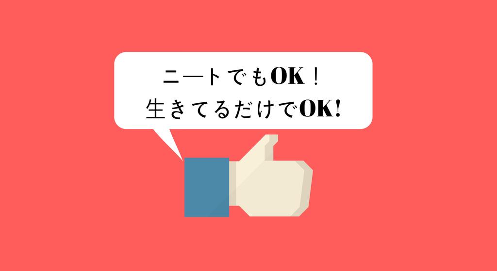 f:id:kohokushogi:20181215203121p:plain