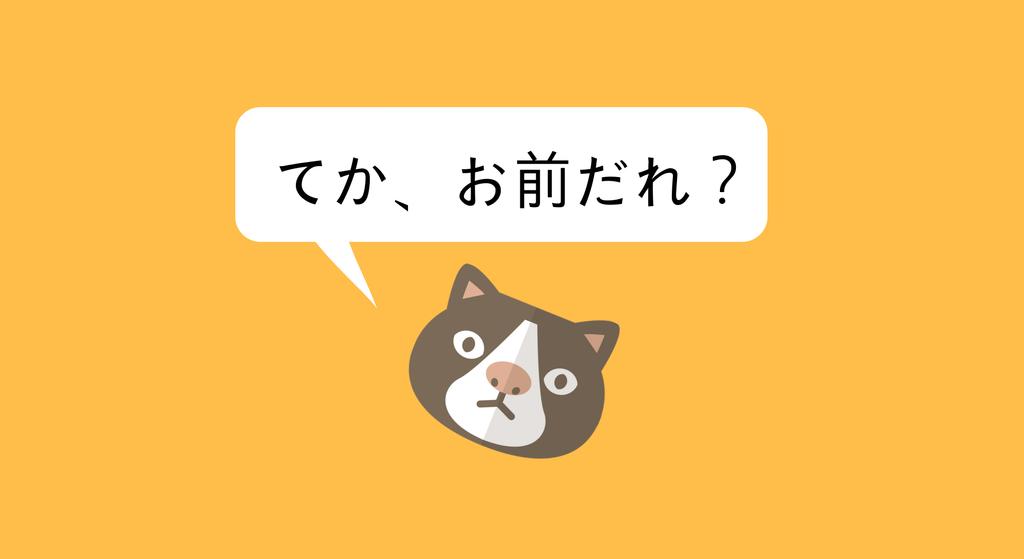f:id:kohokushogi:20181217110956p:plain