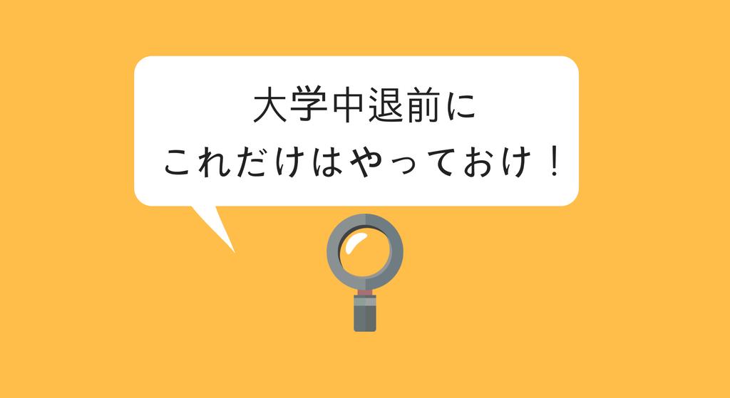 f:id:kohokushogi:20181218003854p:plain