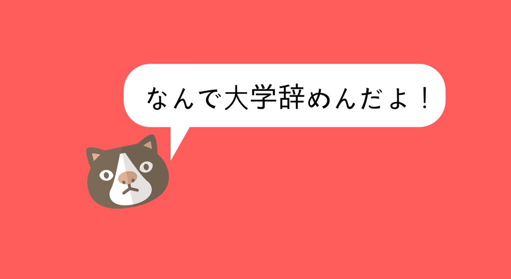 f:id:kohokushogi:20181218004841p:plain