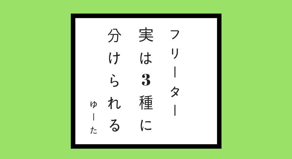 f:id:kohokushogi:20181219235815p:plain