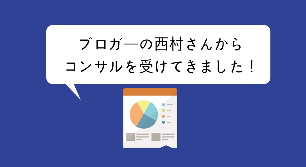 f:id:kohokushogi:20181224183801p:plain