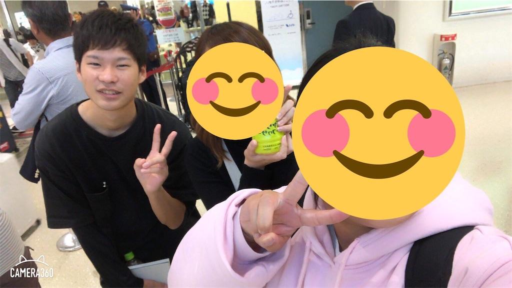 f:id:kohokushogi:20181229190903j:plain