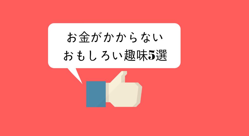 f:id:kohokushogi:20181230112242p:plain