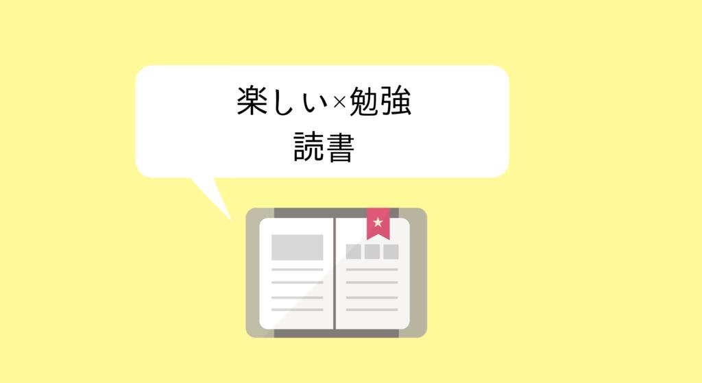 f:id:kohokushogi:20181230175428p:plain