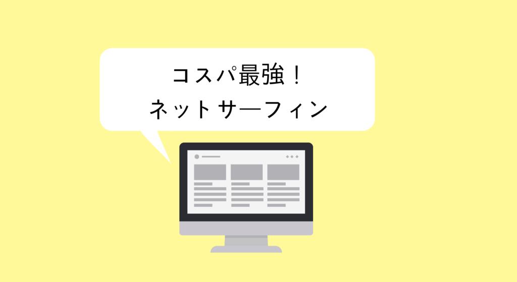 f:id:kohokushogi:20181230175452p:plain