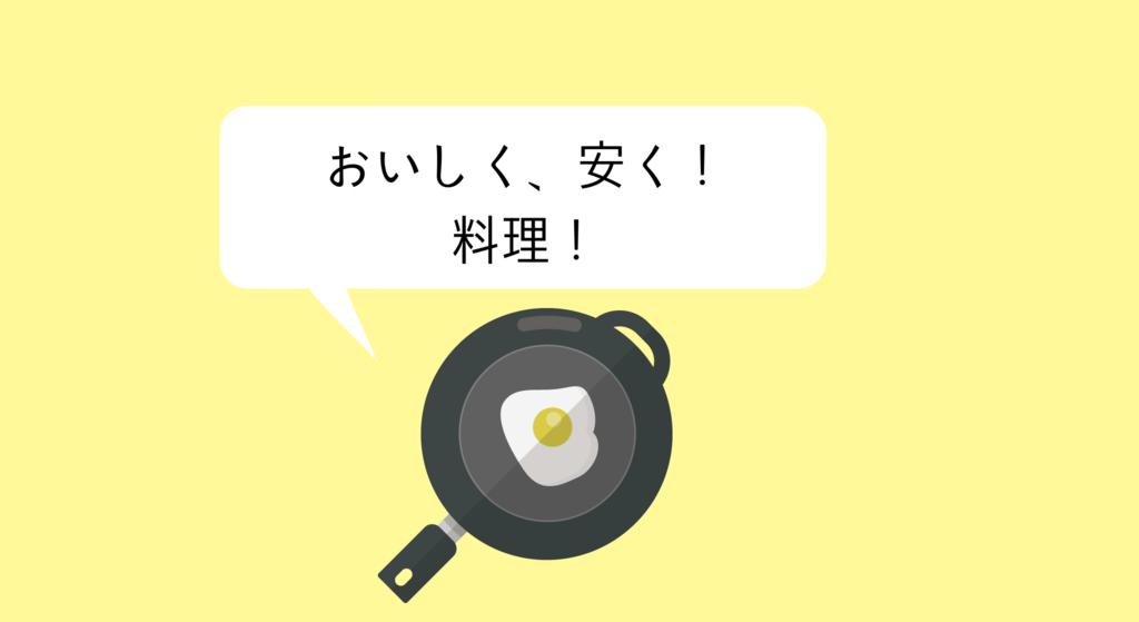 f:id:kohokushogi:20181230175514p:plain