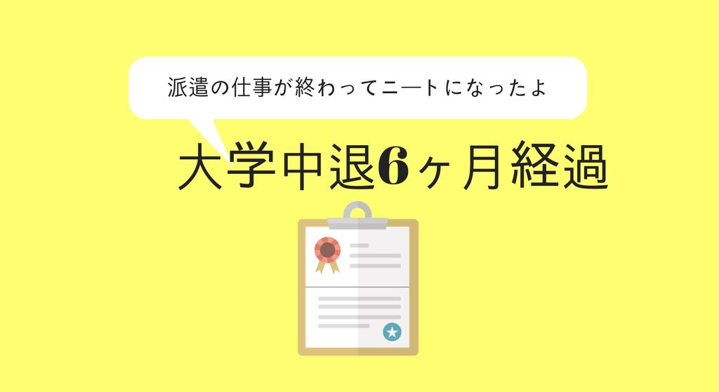 f:id:kohokushogi:20190107192801p:plain