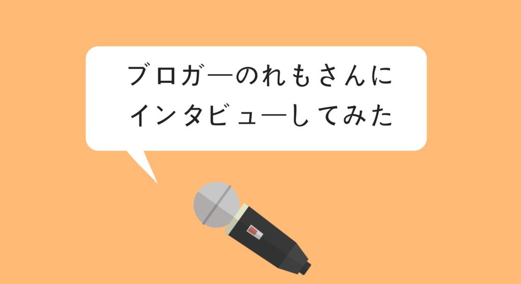 f:id:kohokushogi:20190110203417p:plain