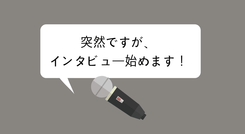 f:id:kohokushogi:20190112115407p:plain