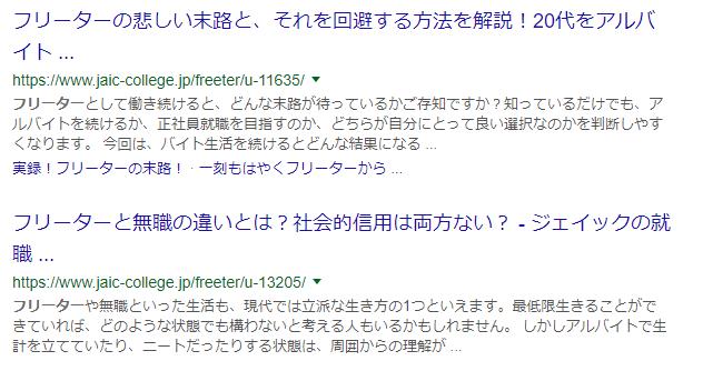 f:id:kohokushogi:20190113114154p:plain