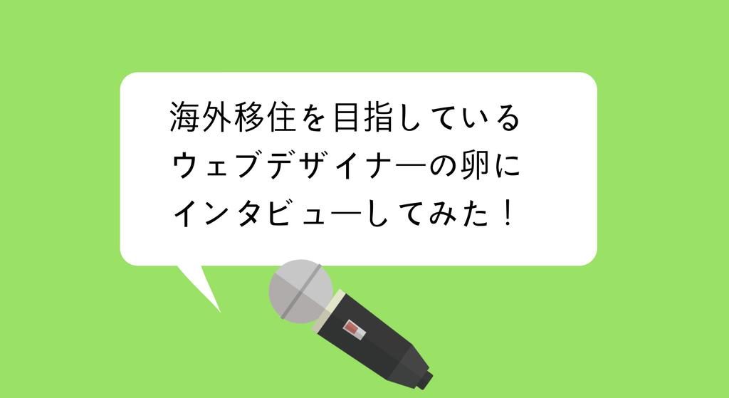 f:id:kohokushogi:20190115213736p:plain