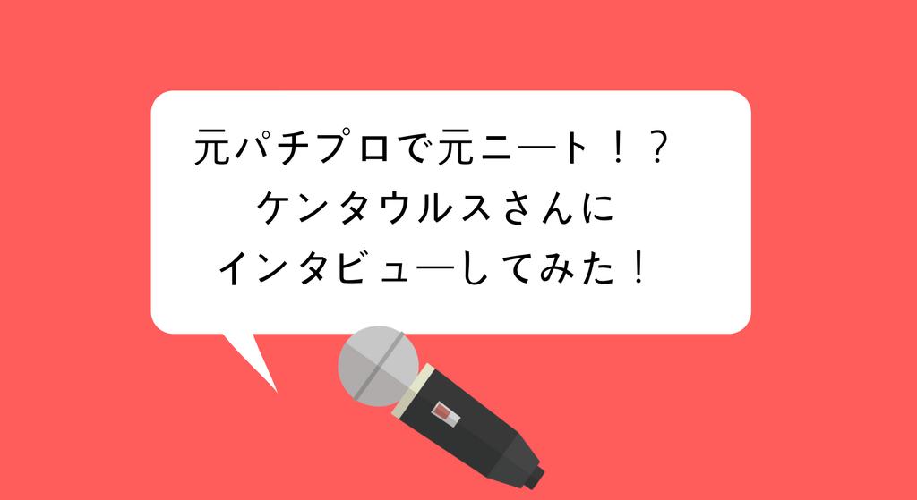 f:id:kohokushogi:20190118232656p:plain