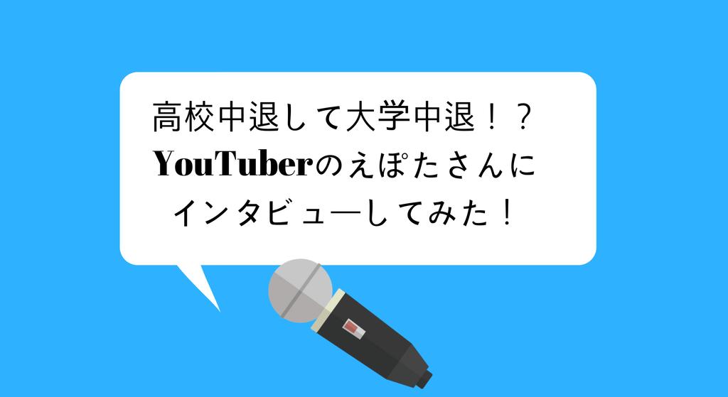 f:id:kohokushogi:20190121185209p:plain