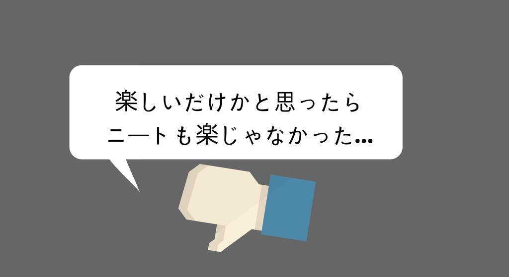 f:id:kohokushogi:20190122171053p:plain