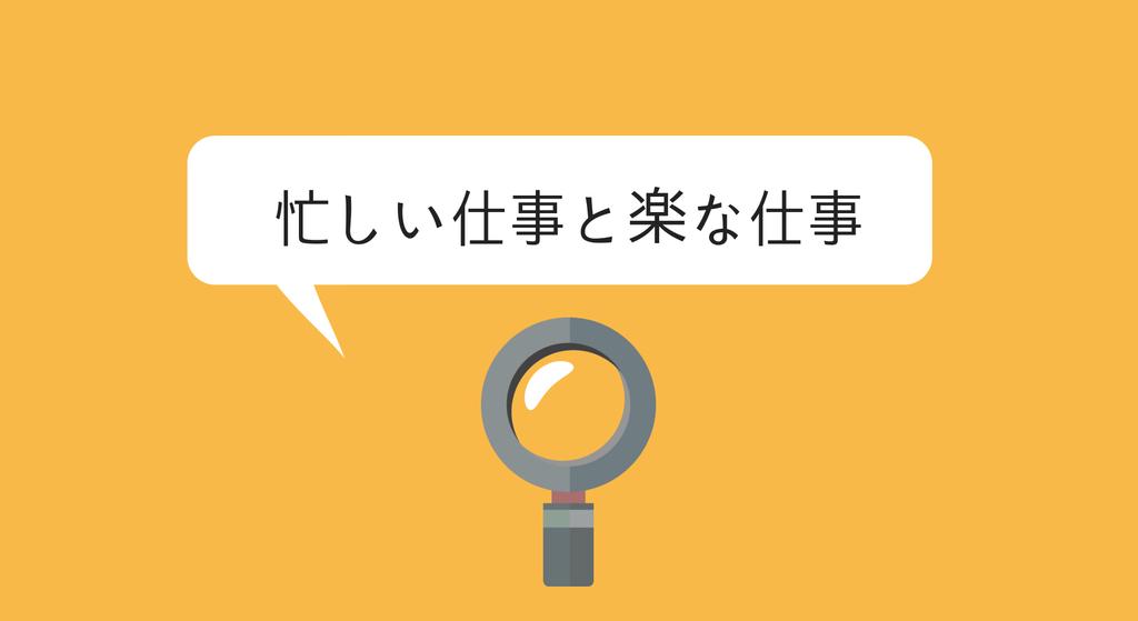 f:id:kohokushogi:20190131143310p:plain