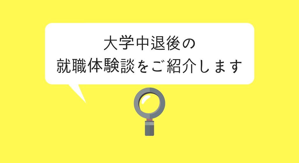 f:id:kohokushogi:20190203132646p:plain