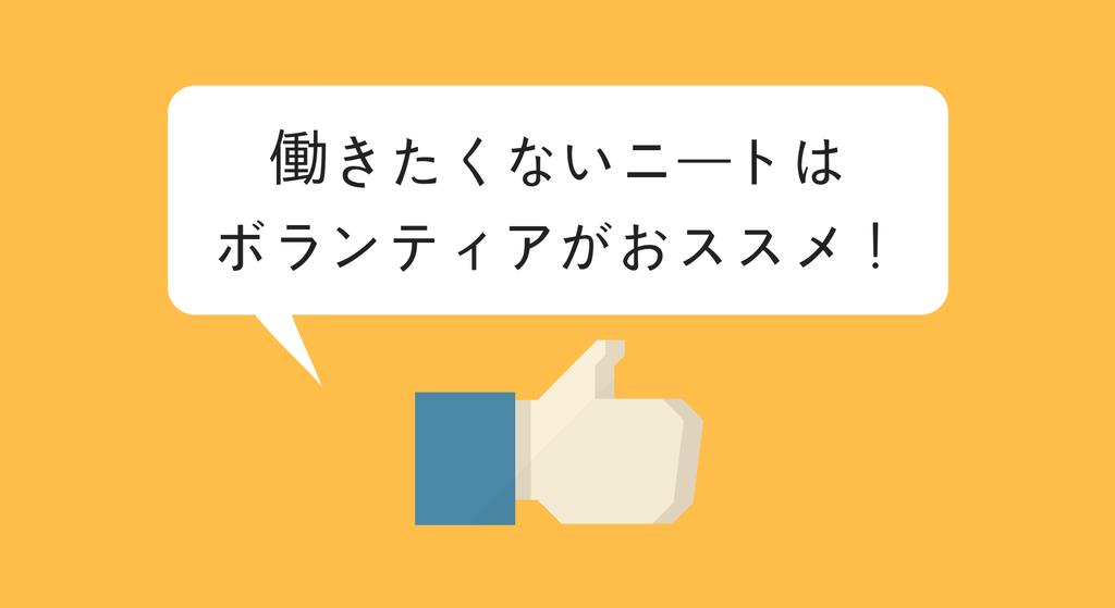 f:id:kohokushogi:20190207192548p:plain