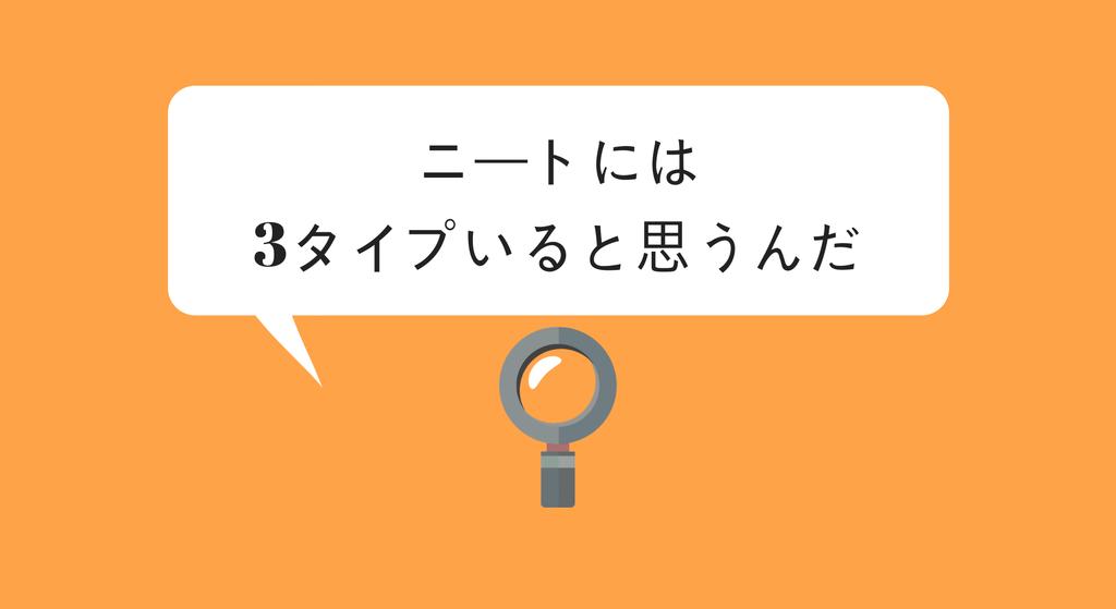 f:id:kohokushogi:20190211183006p:plain
