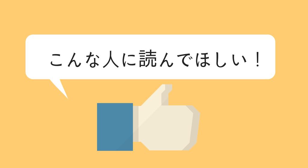 f:id:kohokushogi:20190213142609p:plain