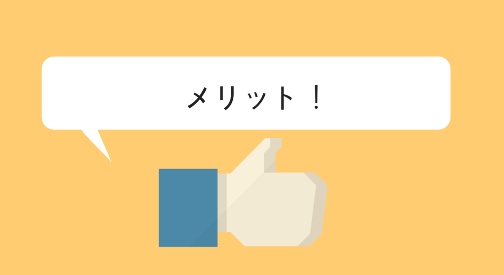 f:id:kohokushogi:20190213143029p:plain