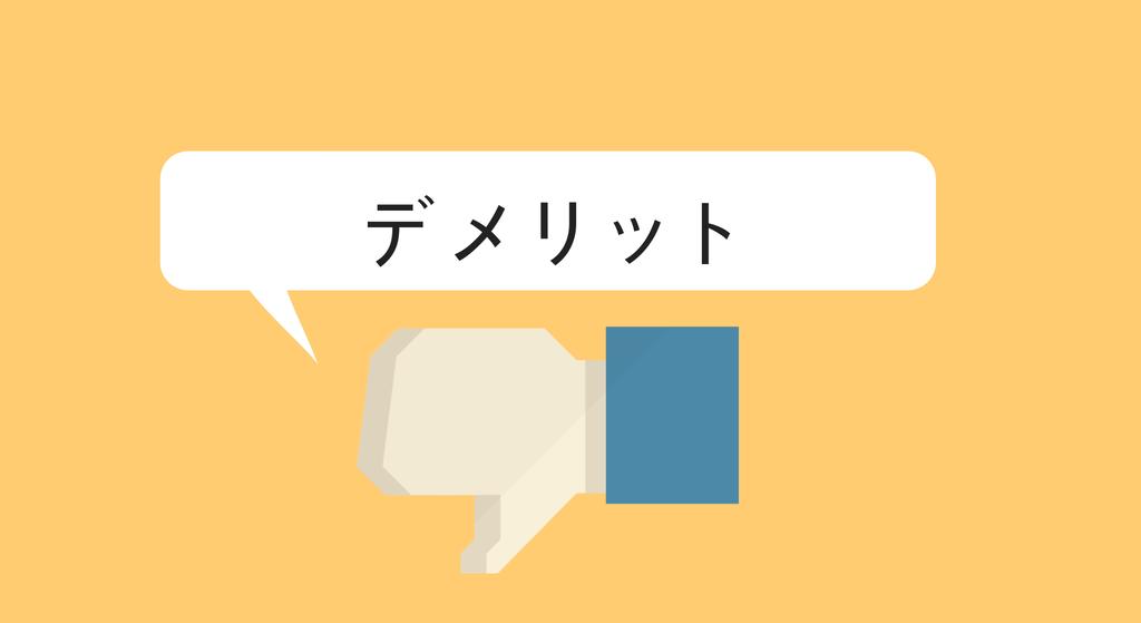 f:id:kohokushogi:20190213143049p:plain