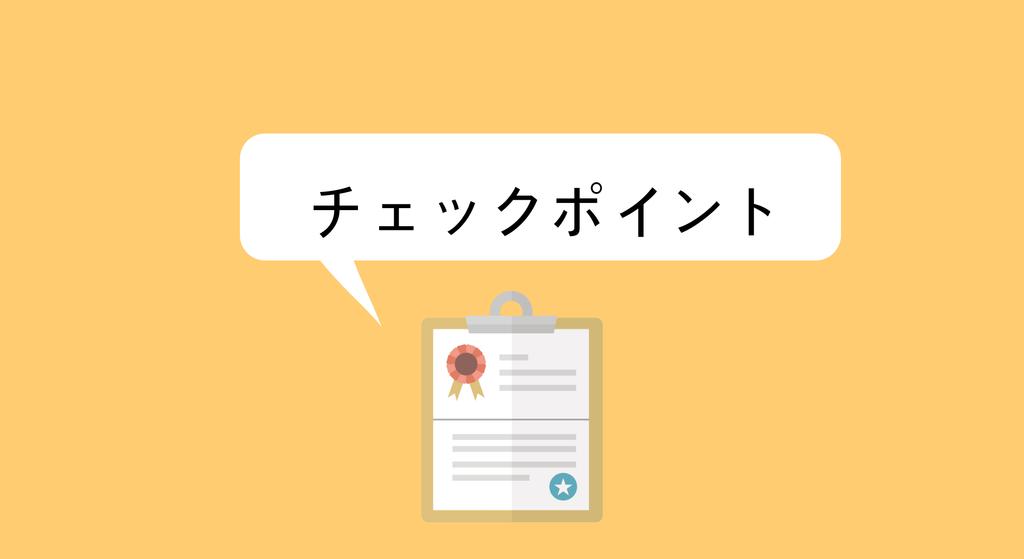 f:id:kohokushogi:20190213143253p:plain