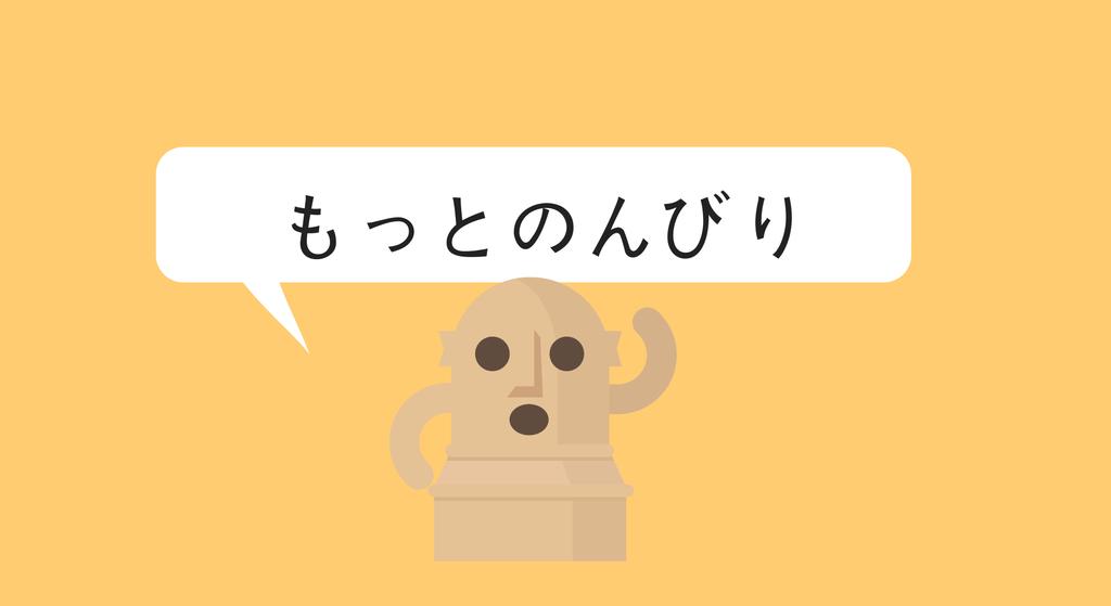 f:id:kohokushogi:20190213144440p:plain