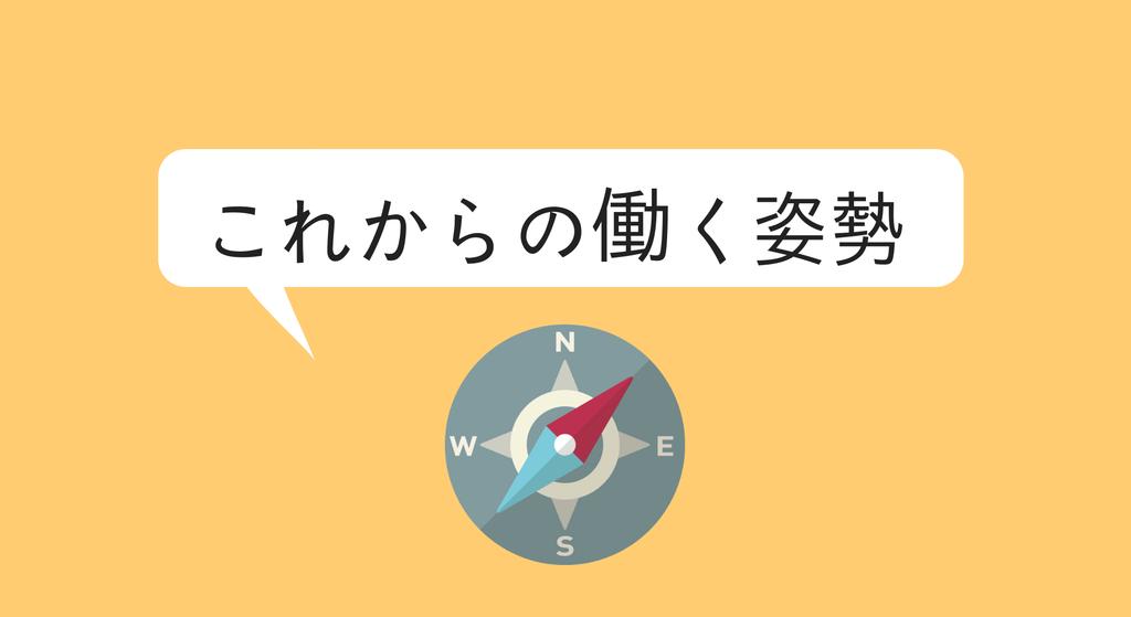 f:id:kohokushogi:20190213144546p:plain