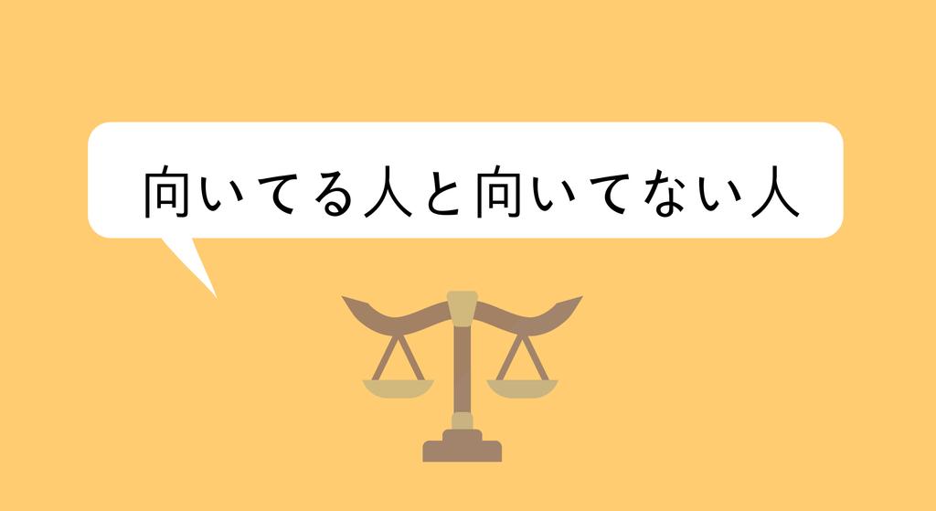 f:id:kohokushogi:20190213150043p:plain