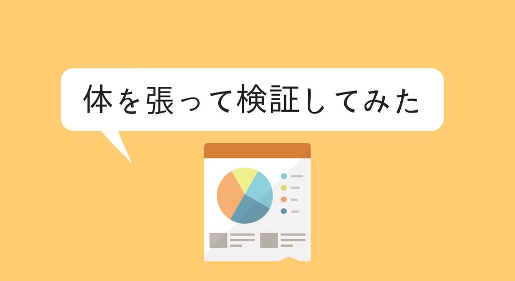 f:id:kohokushogi:20190213150114p:plain